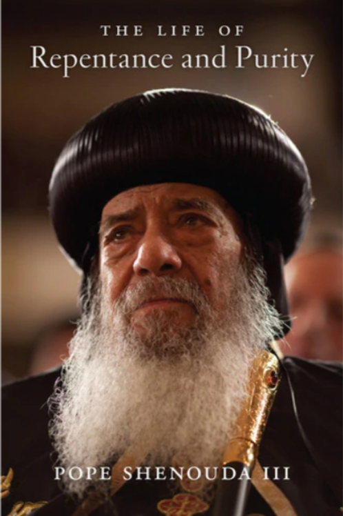 The Life of Repentance and Purity - Pope Shenouda III
