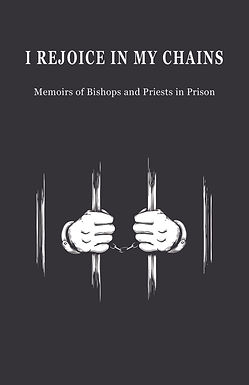 I Rejoice in My Chains - translated by Michael Kozman