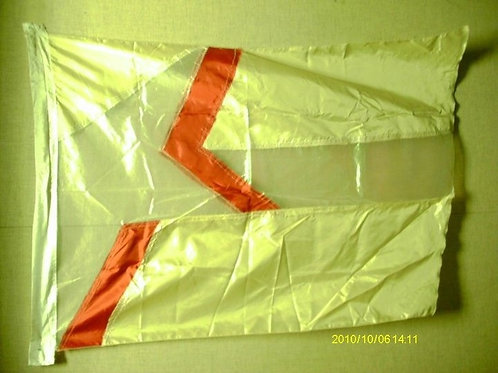 """""""The Western Star"""" Flags (set)"""