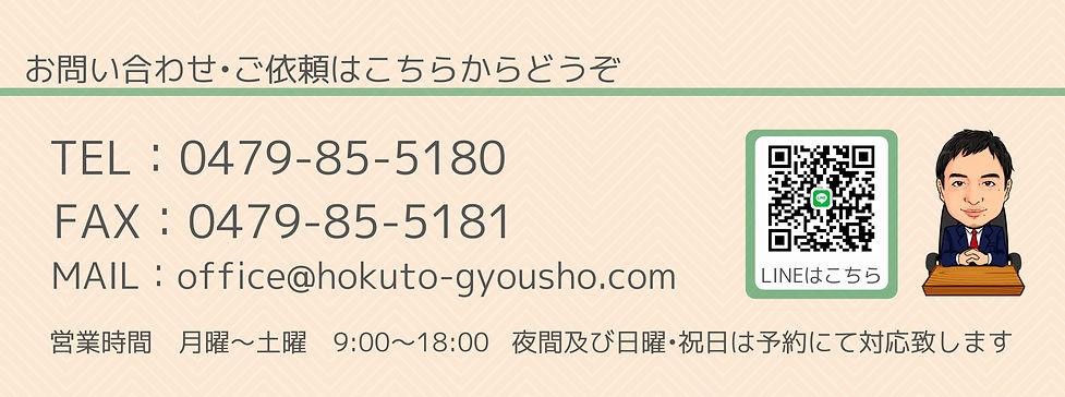 S__54132738.jpg