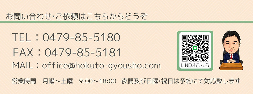 S__55590942.jpg
