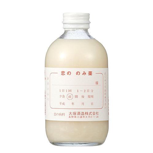 にごり酒  恋ののみ薬(300ml)