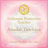 Atsuko-Tsuchiya (3).jpg