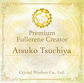 Atsuko-Tsuchiya.jpg