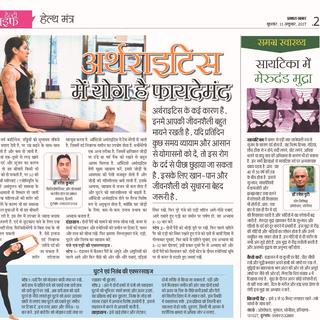 Yoga in arthritis PK.png