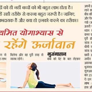 yoga for kids haribhoomi.jpg