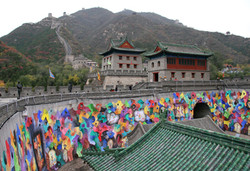 La Gran Muralla China 2008