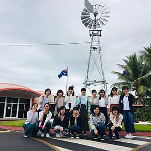 Otsuma Nakano 2019
