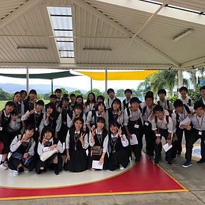 Sagamihara 2019
