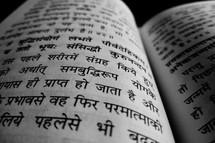 AshishRanjan_words_9771215266 - Ashish R