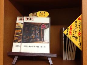 VarietyKyotoさんのレンタルボックスに出品しています