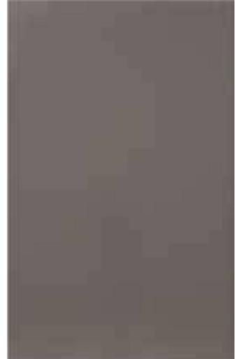 DARK GREY GLOSS UV SLAB - All Door & Panel Varieties