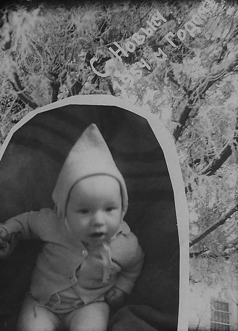 1954.01 Здрасте вам.jpg