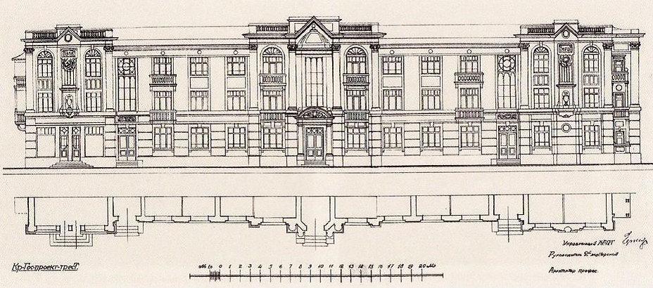 Проект жилого дома моторо-ремонтного завода в Симферополе. Архитектор П.Голландский. 1930-е гг. ГААРК