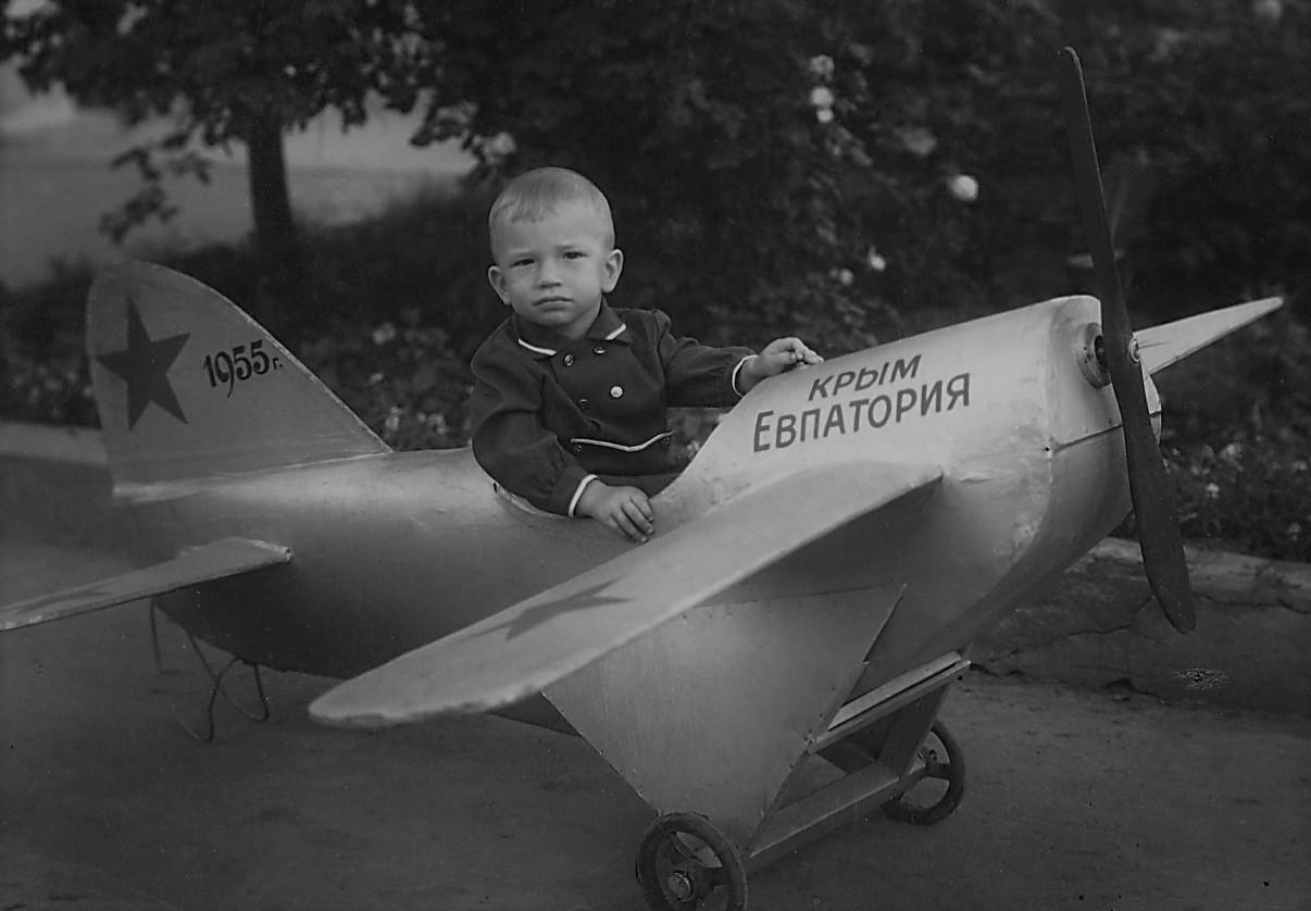 1954г. г.Евпатория.jpg