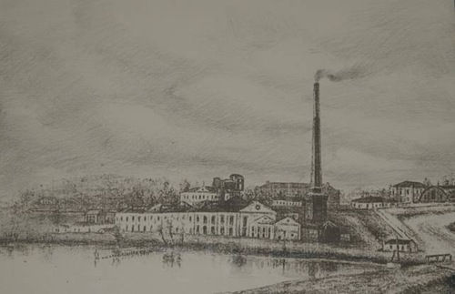 Общий вид сахарного завода И. Г. Харитоненко, с. Красная Яруга.
