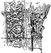 Мечеть Узбека. Капитель и обрамление портала. По рис. П. И.Голландского