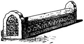 Резное надгробие XIV в. из Солхата. Рис. архитектора П.И. Голландского