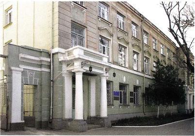 Дом на ул. Гоголя, 26 в Симферополе. Бывшее здание конторы «Заготзерно». Фото Д.Лосева, 2013г.