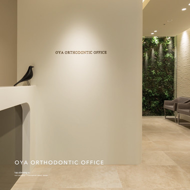 OYA ORTHODONTIC OFFICE