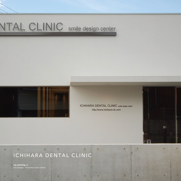 ICHIHARA DENTAL CLINIC