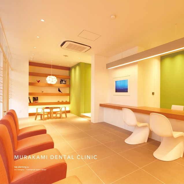 MURAKAMI DENTAL CLINIC