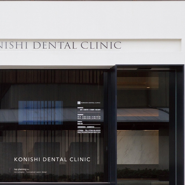 KONISHI DENTAL CLINIC