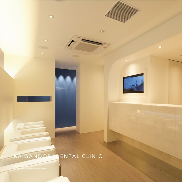 KAIGANDORI DENTAL CLINIC