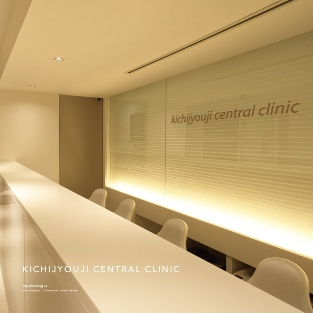 KICHIJYOUJI CENTRAL CLINIC