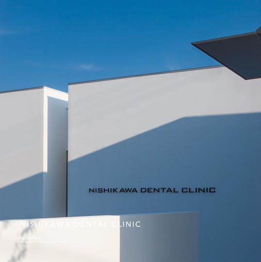竣工写真CDカバーNISHIKAWA DENTAL CLINIC.jpg