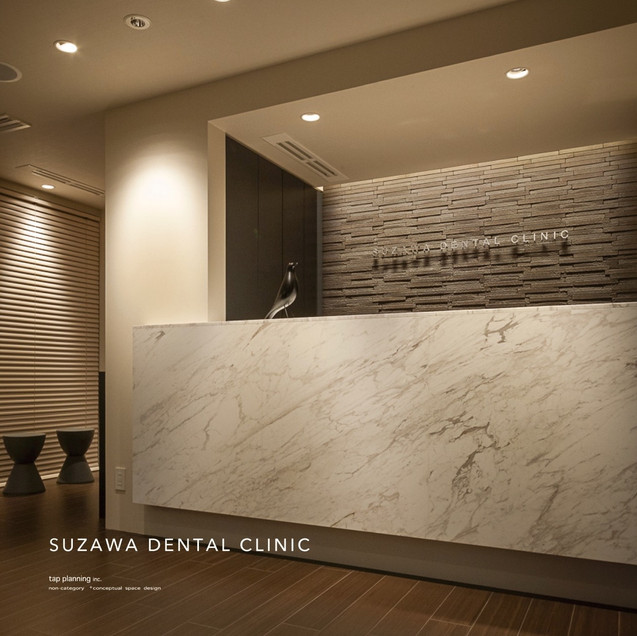 SUZAWA DENTAL CLINIC