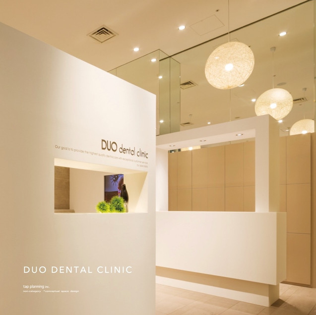 DUO DENTAL CLINIC