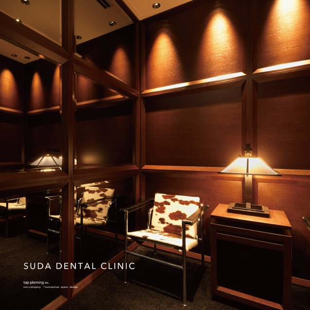 SUDA DENTAL CLINIC