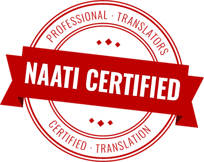 naati-certified-translation.png