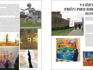 Article in Design magazine about the Biennale in Florence.