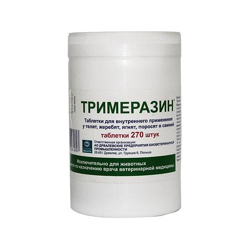 Trimerazin 270 tabletka
