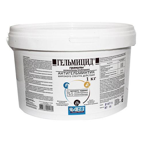 Helmicide qranul 1kg