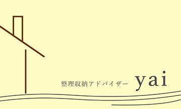 名刺表10-(91×-55mm).jpg