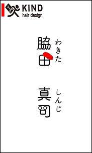表 筑紫-丸ゴシック--(55mm×91mm).jpg