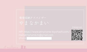 スクリーンショット 2020-05-25 17.13.21.jpg