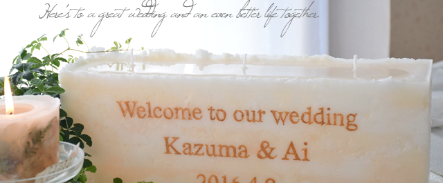 ウェルカムボード,結婚式,ウェディング,二次会,受付,オリジナル,オーダーメイド,