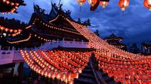 Nouvel An Chinois : Manifestez de l'attention à vos relations, collègues, fournisseurs ou clients Ch