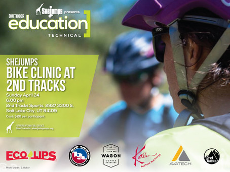 SheJumps Bike Clinic at 2nd Tracks Sports