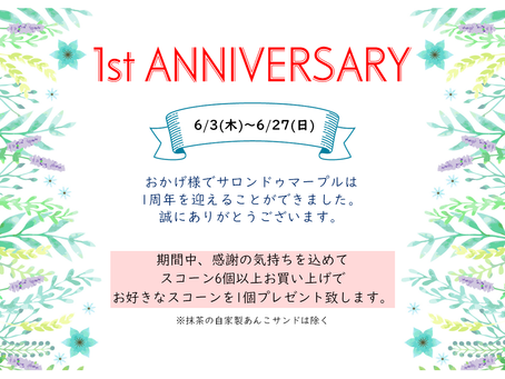 ✨1st ANNIVERARY フェア✨