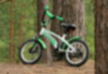 bike-1534025_1920.jpg