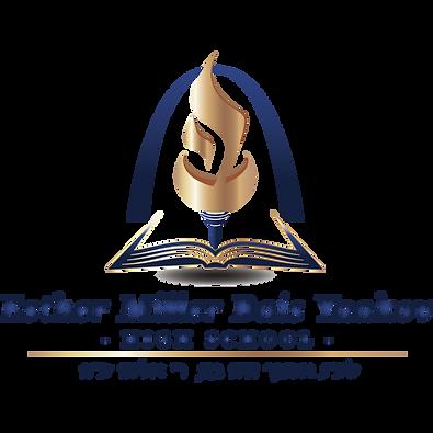 Esther Miller Bais Yaakov