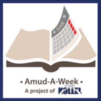 Amud-A-Week-Cover-Art-300x300.png