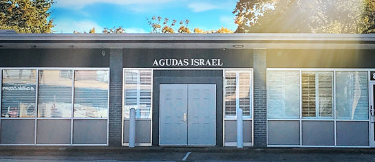 Agudas Israel of St. Louis