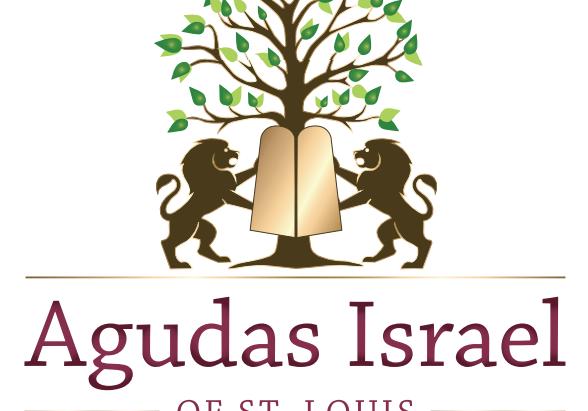Agudah's New Logo