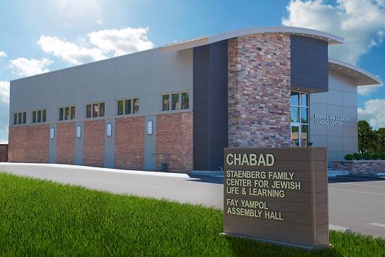 Cong. Bais Menachem - Chabad